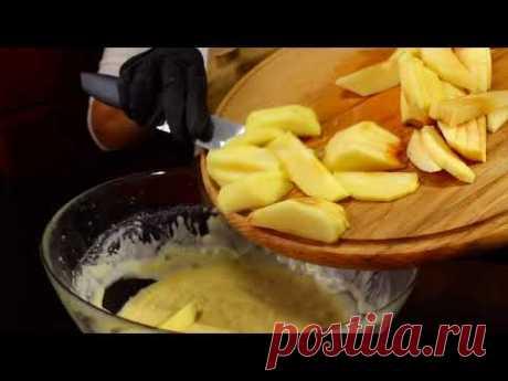 УЛУЧШЕННЫЙ вариант ШАРЛОТКИ!Крем выпекается вместе с пирогом!Яблочный пирог с кремом просто, вкусно!