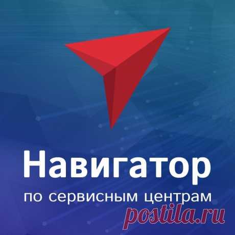 navyservice.ru