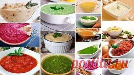 22 соуса на любой вкус Выбирайте рецепт!