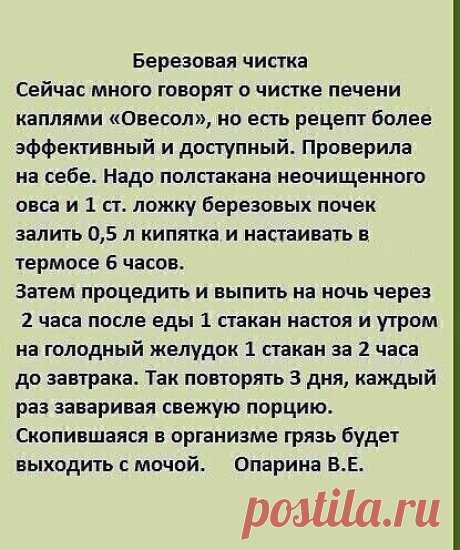 СТРАНА ★ СОВЕТОВ