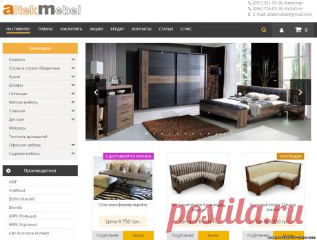 Как подобрать мебель для спальни - 30 Ноября 2020 - Прораб Днепропетровщины