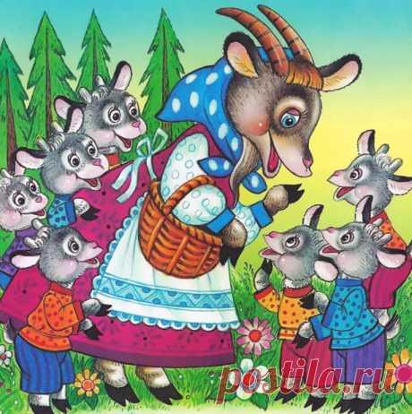 Сказка «Волк и семеро козлят» рассказывает историю о том, как злой Волк хотел съесть маленьких козлят и их маму. Волк был очень хитрым и начал притворяться мамой козлят, заговорив с ними маминым голосом.