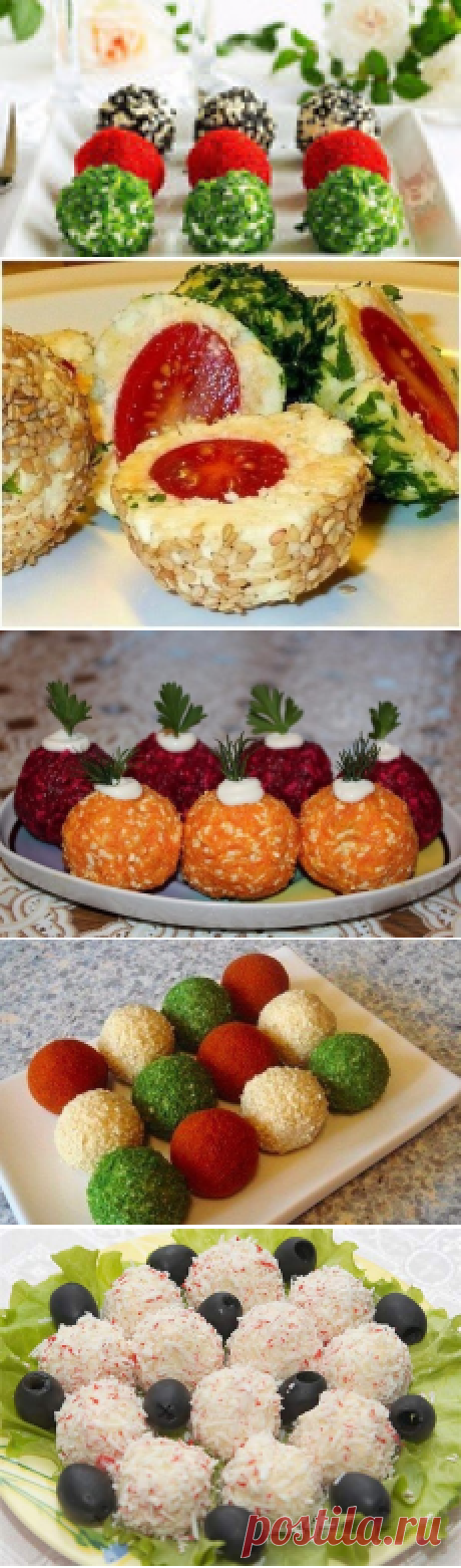 Салаты, гарниры и закуски в виде шариков