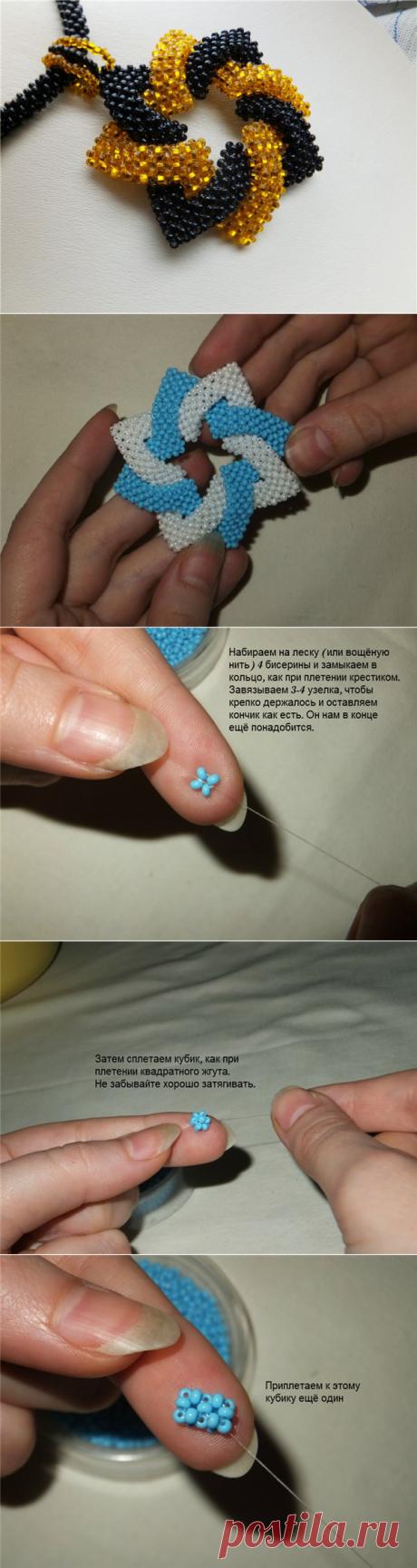 1/Геометрическия загогулина - кулон из бисера. МК.