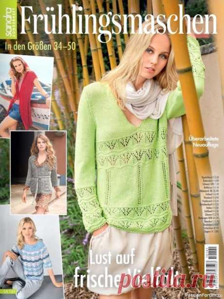 Sandra - Fruhlingsmaschen SA141 2021 | Вязание для женщин спицами. Схемы вязания спицами