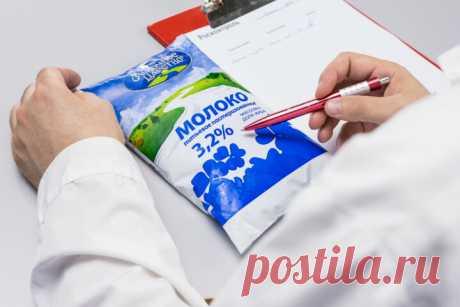 18 марок молока, которые Роскачество признало худшими и внесло в черный список | PRO-ЗОЖ | Яндекс Дзен