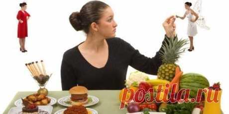 Как удерживать вес в течении всей жизни. — Мегаздоров