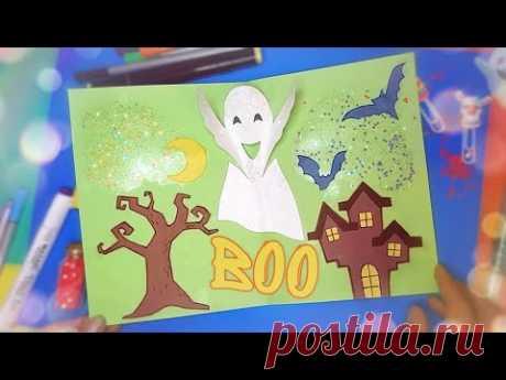 🎃3D Открытка на Хэллоуин, поделка из бумаги на Хэллоуин  Как сделать 3D всплывающую открытку на Хэллоуин. Открытка-сюрприз DIY, легкий подарок ручной работы. Хороший подарок на Хэллоуин и отличная идея для творчества. Поделка из бумаги своими руками. Используемые материалы: - цветной двусторонний картон; - цветная бумага; - белая бумага для рисования; - маркеры; - гель с блестками; - декоративное конфетти; - клей-карандаш; - плоская кисточка для клея.