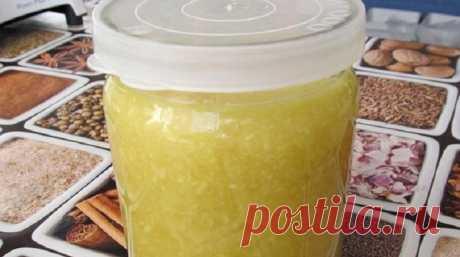Имбирная смесь: чудо похудение для ленивых! Недавно нам рассказали о смесиимбиря слимономи мёдом, которая при регулярном применении помогает не только похудеть, но и защитить семью от простудных заболеваний. Давайте попробуем! Ингредиенты: 300-350 гр.имбиря одинлимоноколо 150 гр. 150-200 гр. мёда Приготовление: -Кореньимбиря чистим и нарезаем на небольшие кусочки. -Лимончистим и удаляем из него косточки. Пропускаемимбирьилилимончерез мясорубку. Либо их можно из...