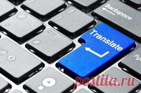 Переводчик онлайн с фотографии: типы, принцип работы При наличии изображения текста (например, отсканированного) на иностранном языке, его может потребоваться перевести. При этом, если объемы текста достаточно велики, то перепечатывать его вручную в онл...