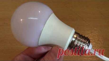 Как переделать светодиодную лампу с 220v на 12v | подсветка для автомобиля
