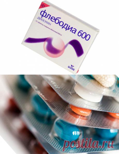 Список лучших таблеток от вариказа на ногах. Отзывы и цены