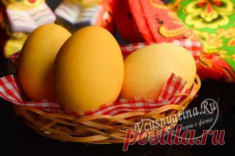 Как покрасить яйца куркумой в домашних условиях: рецепт с фото