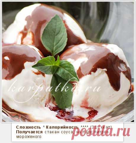 karpatka,Шоколадный соус