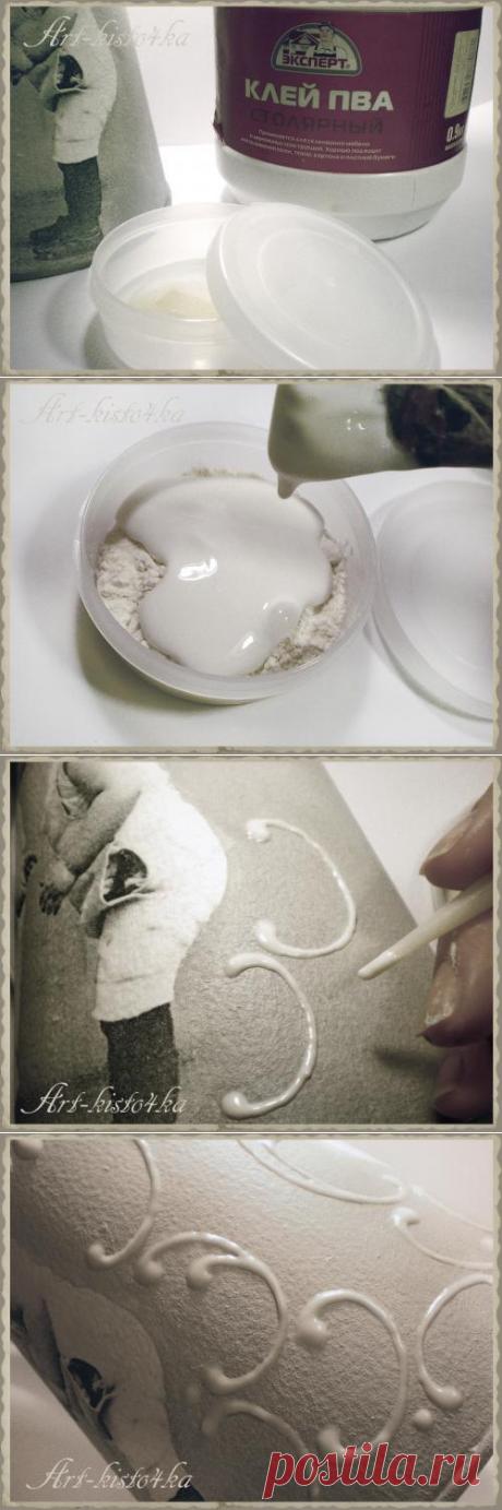 """Самодельный 3D гель)) """"Эксклюзивные подарки ручной работЫ"""