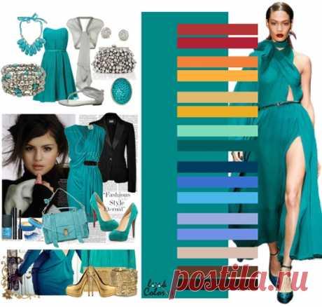 БИРЮЗОВО-ЗЕЛЕНЫЙ цвет (правильное сочетание цветов в одежде)   Бирюзово-зеленый цвет сочетается с рыжим, цветом красной розы, шафрановым, желто-оранжевым, золотым, золотистым, аквамарином, малахитовым, кобальтовым, королевским синим, голубым, глициновым, сиреневым, светлым розово-бежевым, коричневым, темно-коричневым.