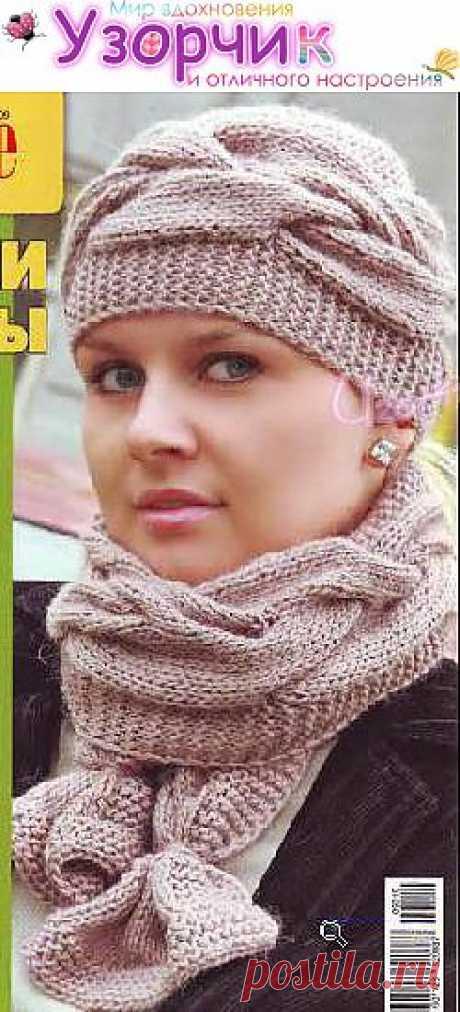 Шапочка и шарф - Описание вязания, схемы вязания крючком и спицами | Узорчик.ру