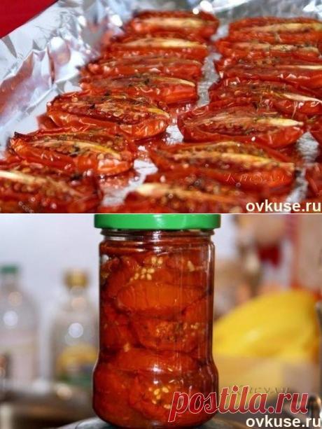 Безумно вкусные вяленые помидоры - Простые рецепты Овкусе.ру