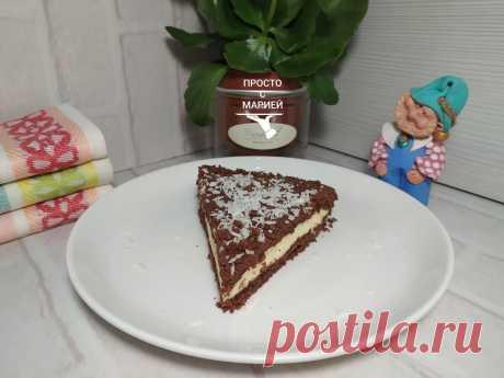 Нереально вкусно: нашла рецепт идеального творожного пирога, который вкуснее королевской ватрушки | Просто с Марией | Яндекс Дзен