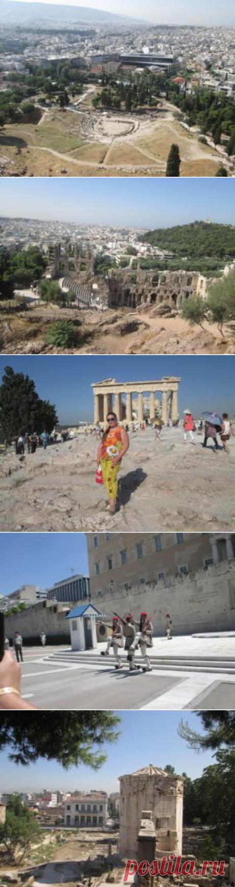 Что хочется посмотреть в Афинах | Проведи отпуск в Греции! Как хорошо отдохнуть