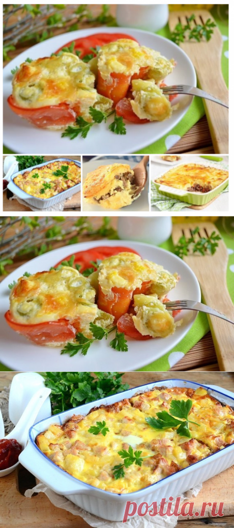 5 рецептов вкусных запеканок. 1. Волшебная овощная запеканка  Ингредиенты:  Кабачок — 1 шт. Морковь — 1 шт. Помидор — 2 шт. Яйцо — 3 шт. Сметана 15% — 100 г Твердый сыр — 50 г Соль — по вкусу Чеснок — 2–3 зубчиков (по желанию)