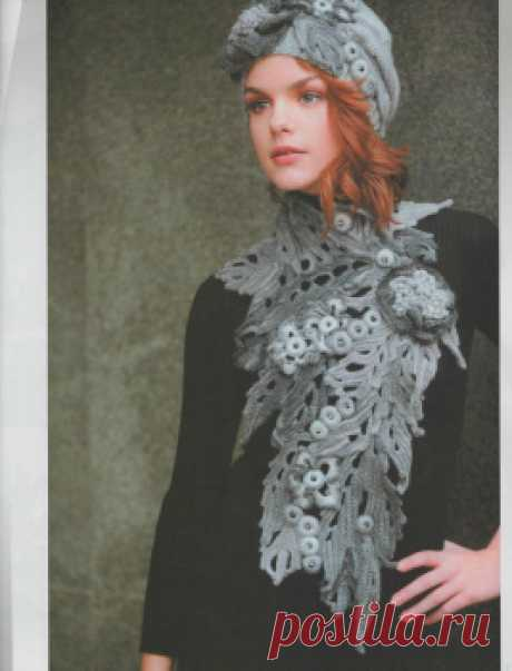Журнал Мод № 590
