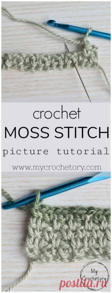 BLACK squares - Moss Stitch The crochet Moss Stitch Tutorial with written instruction and pictures