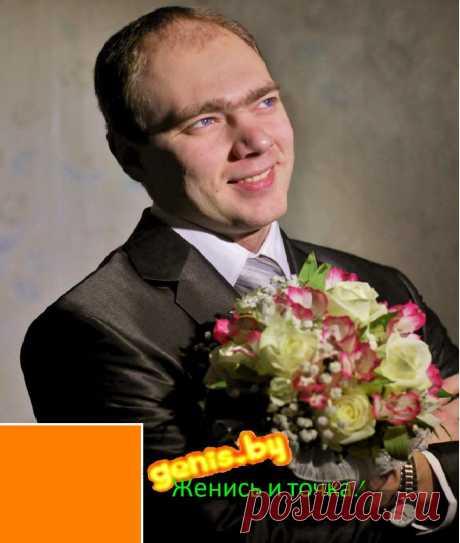 Праздники в Могилеве и области!      +375 29 742 09 25      +375 29 149 96 02 Сайт: genis.by Почта: genis.by@mail.ru