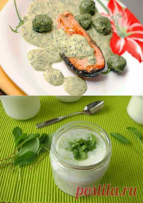 Зеленые соусы: ТОП-3 рецепта - Кулинарные советы для любителей готовить вкусно - Хозяйке на заметку - Кулинария - IVONA - bigmir)net - IVONA - bigmir)net