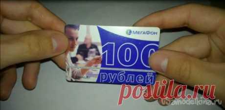 Подставка для телефона из пластиковой карточки