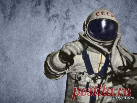 18 марта 1965 года - первый выход человека в открытый космос / Назад в СССР / Back in USSR