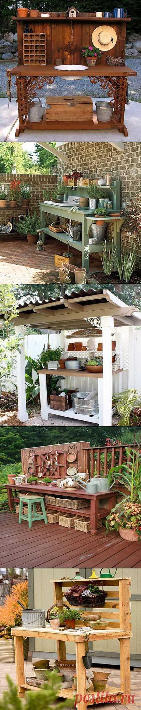 Садовая мебель: 10 практичных идей для работы в саду