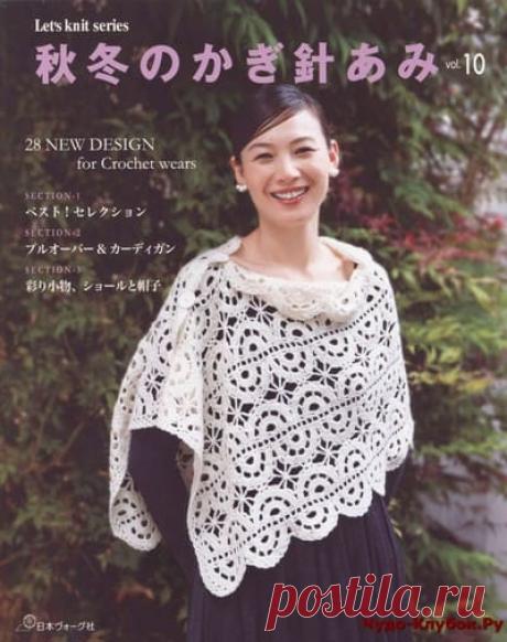 Let's Knit Series NV80620 2019 |журналы на чудо-КЛУБОК