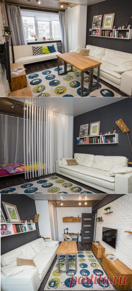 The one-room apartment for 3 people