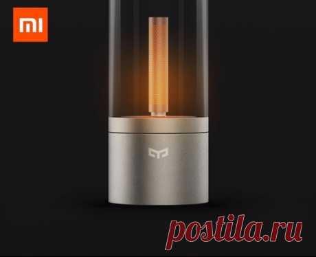 Одна из самых красивый ламп от сяоми. Имитирует горение свечи или что-то подобное. Выглядит супер, скорее как ночник
