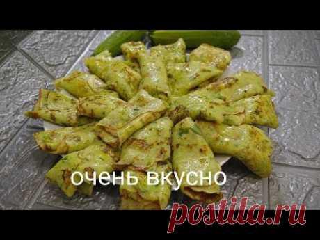 Блинчики кабачковые на кефире | Кулинария