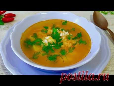 Простой и Вкусный Суп на каждый день от которого моя семья всегда в восторге!