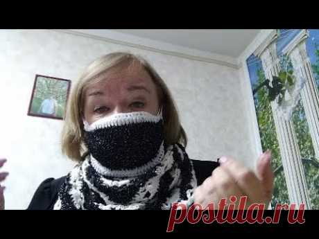 Как комфортно и красиво носить маску