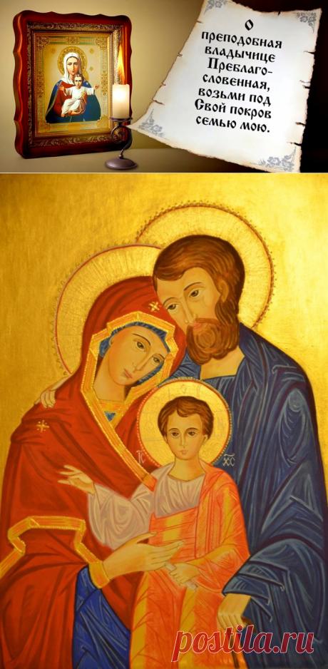 Чудотворная молитва о любви и гармонии в семье