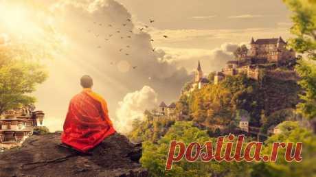 Прислушиваемся к мудрым советам Востока