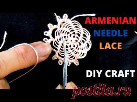 How to make Armenian Needlelace - Spiral Pattern DIY Craft - YouTube