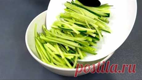 НОВЫЙ обалденный салат с огурцами на каждый день!