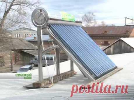Горячая вода за счет солнца - YouTube