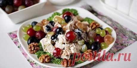 Куриный салат с виноградом и орехами  Ингредиенты:Для соуса:Майонез — 200 гУксус яблочный — 4 ч. л.Мед — 6 ст. л.Мак — 1 ч. л.Перец и соль — по вкусуДля салата:Куриная грудка (копченая) — 1 шт.Пеканы — 60 гВиноград (красный) — 200 гСельд…