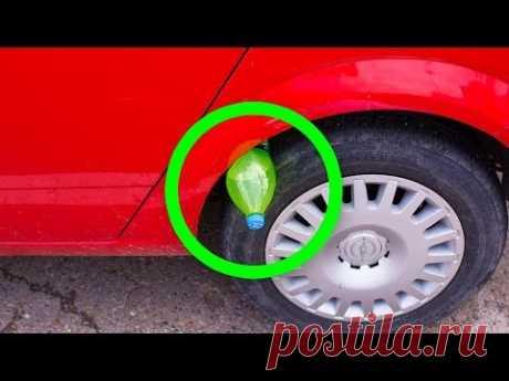 Почему Пластиковая Бутылка на Колесе Машины Означает Опасность