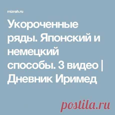 (530) Pinterest