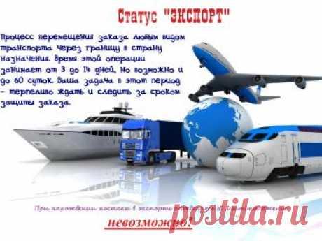 Онлайн калькулятор контрольных сроков доставки почты России