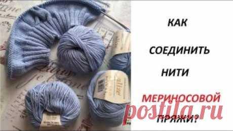 вязание узлы Irina Udalova простые схемы экономим время на постиле