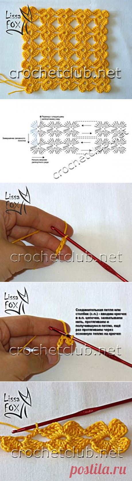 Master class in continuous knitting - Knitting by the Hook. Nastik's blog