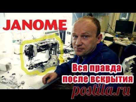 Обзор швейной машинки JANOME +самые частые проблемы современных швейных машин